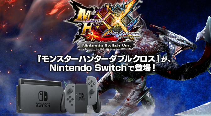 It begins: Monster Hunter XX is coming to Nintendo Switch