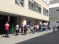 Nintendo Switch Japan Lottery