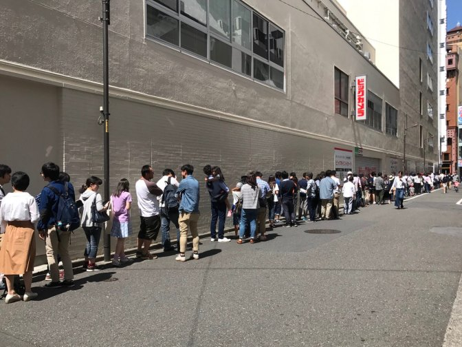 Nintendo Switch Japan Scarcity Lottery